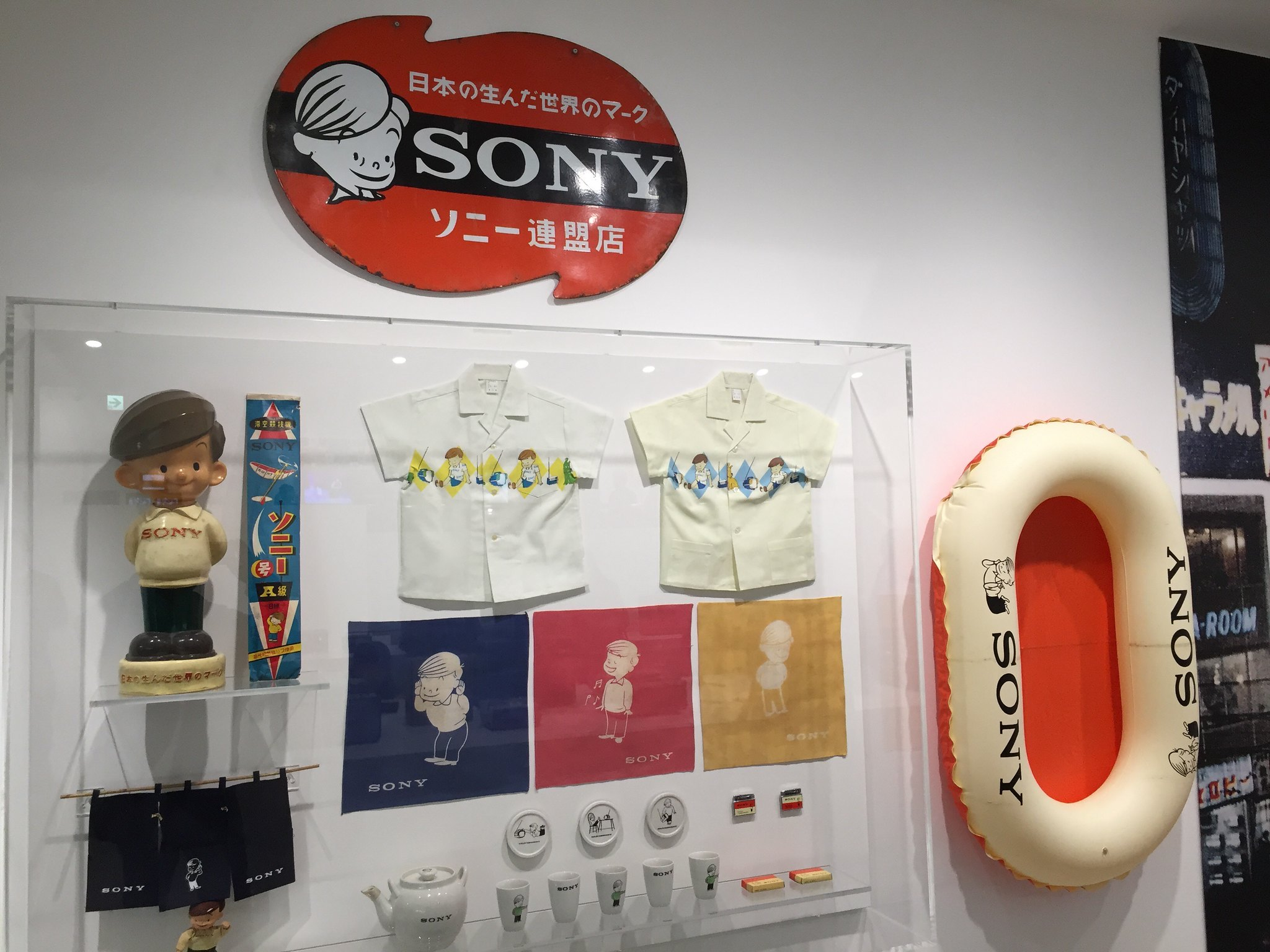 It's a Sony展