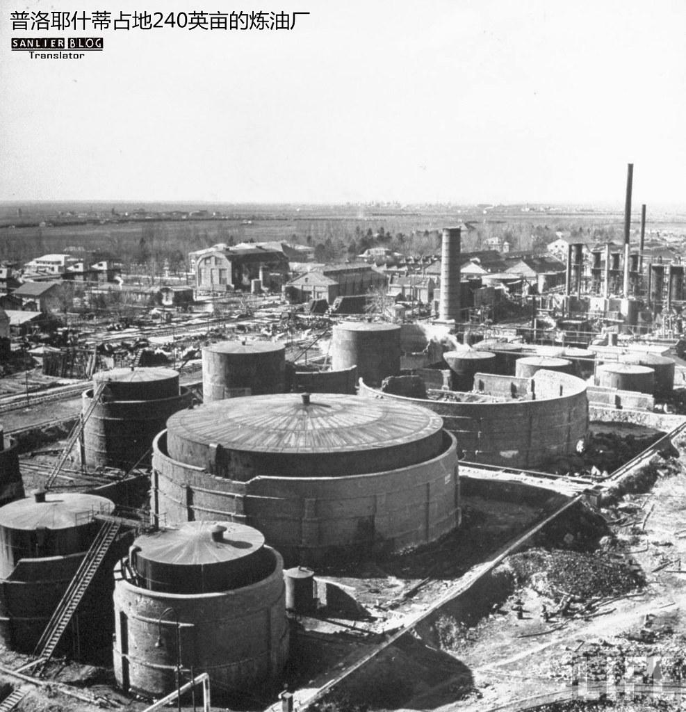 1946年罗马尼亚25