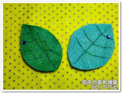 150506-做一些花 (1)