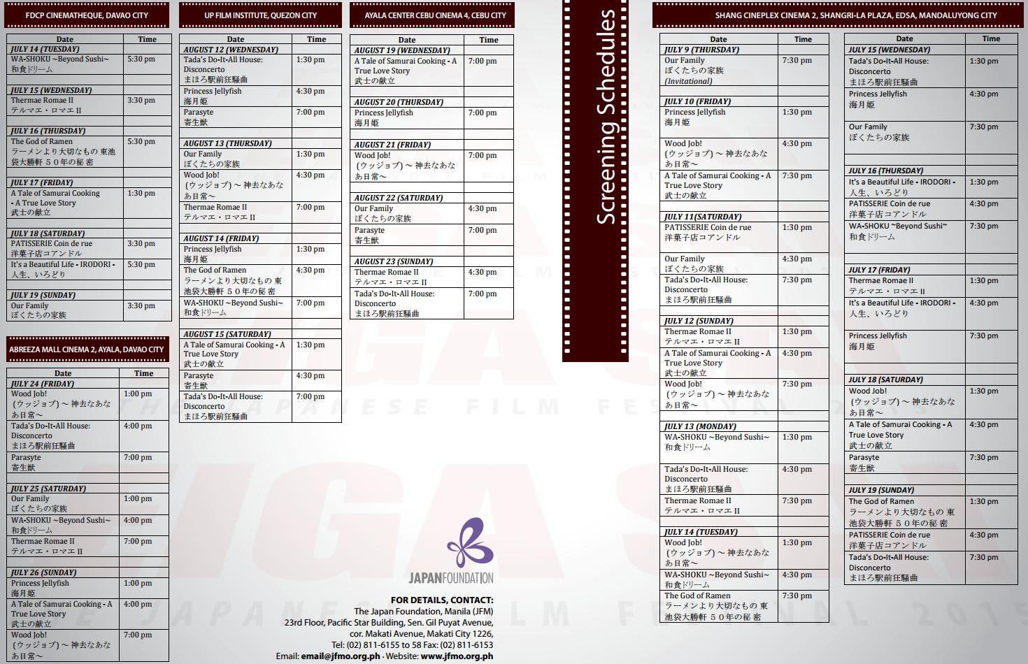 2015 Eiga Sai Japanese Film Festival Schedule