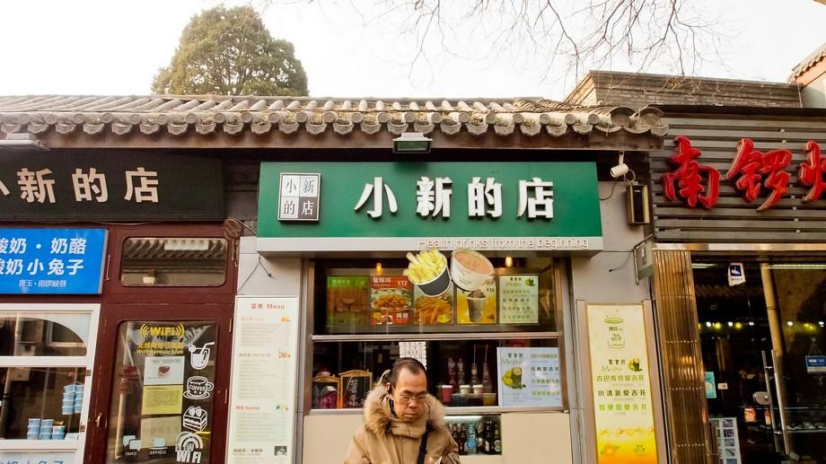 Beijing Dec 2014 - 0885