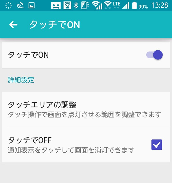 Screenshot_2015-06-25-13-29-00