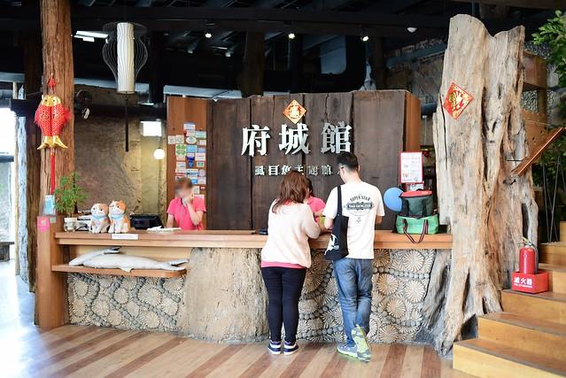 虱目魚博物館2