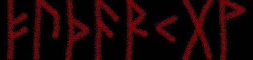 Runen 01 Freyrs Aett