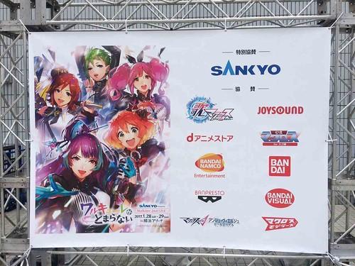 Walkure ga Tomaranai 2017 - Poster