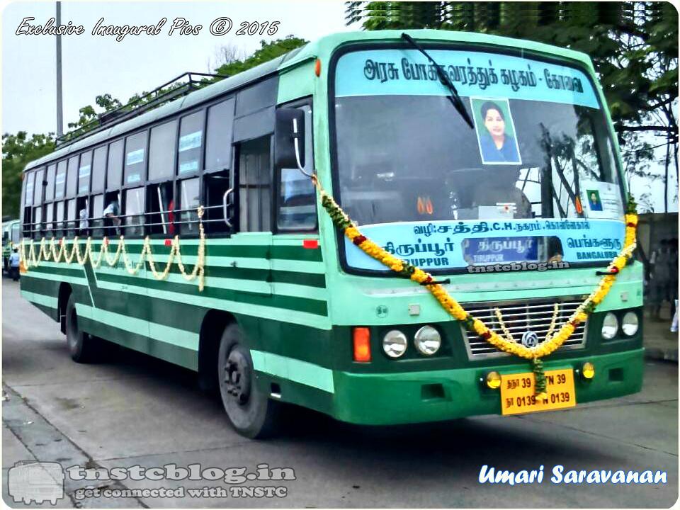 TN-39N-0139 Tiruppur - Bengaluru.
