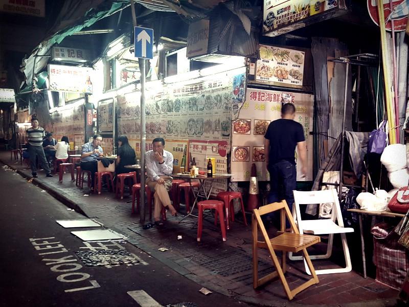 Hong Kong Temple Street