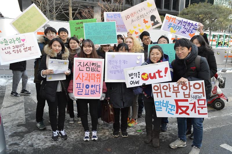 20170125_수요집회 참가 (2)