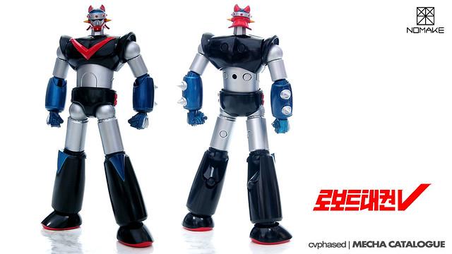 Plastic Crack - Studio Nomake's Robot TaeKwon V