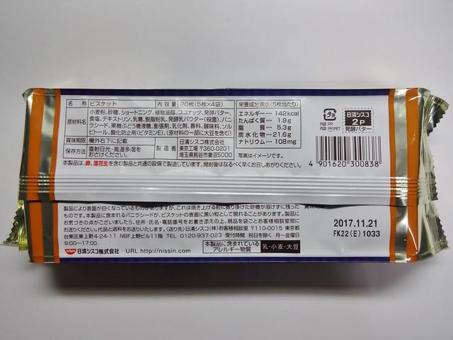 DSC02668