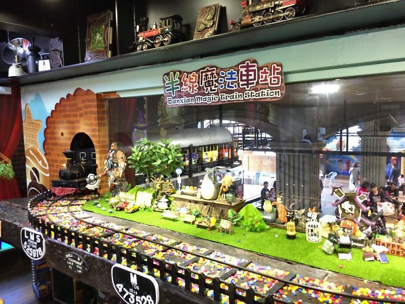 台灣優格餅乾學院-魔法車站