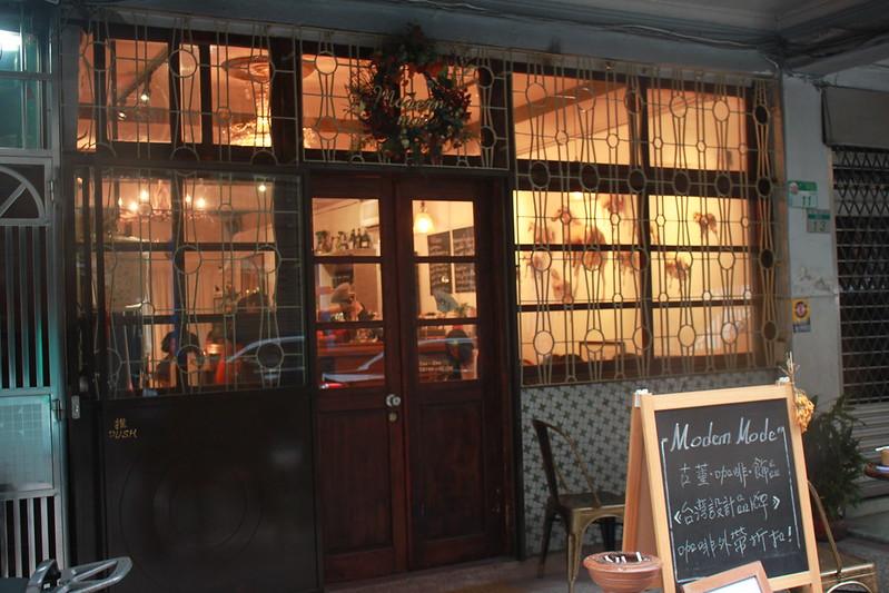 中山區咖啡館 -Modern Mode Café-17度c (9)