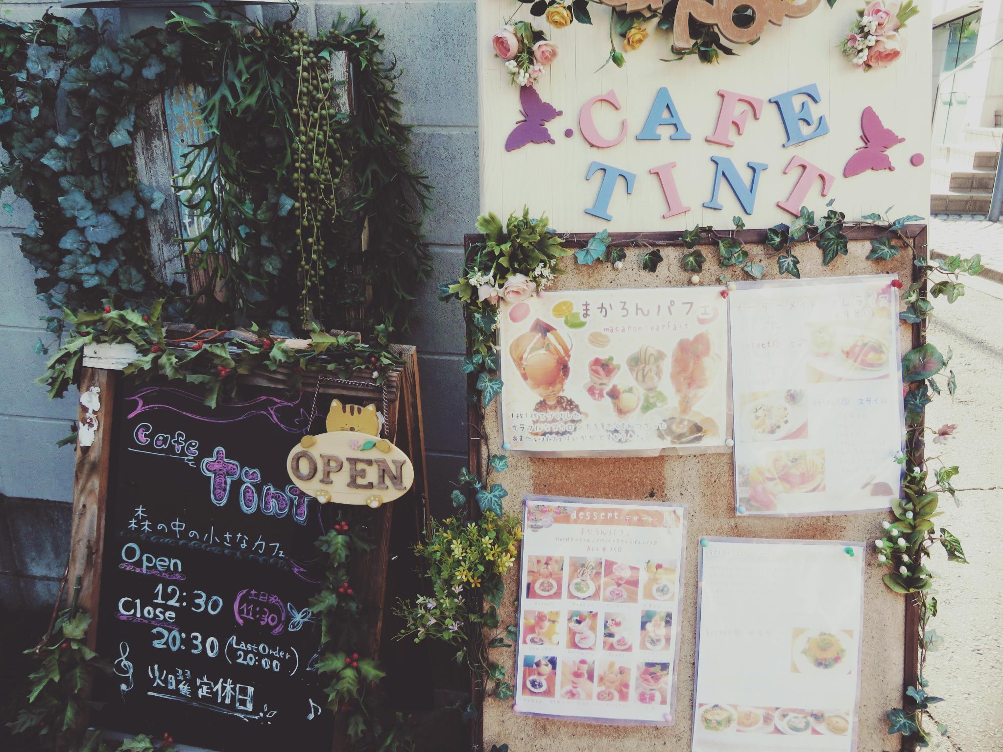 """Shimokita-cafe1"""