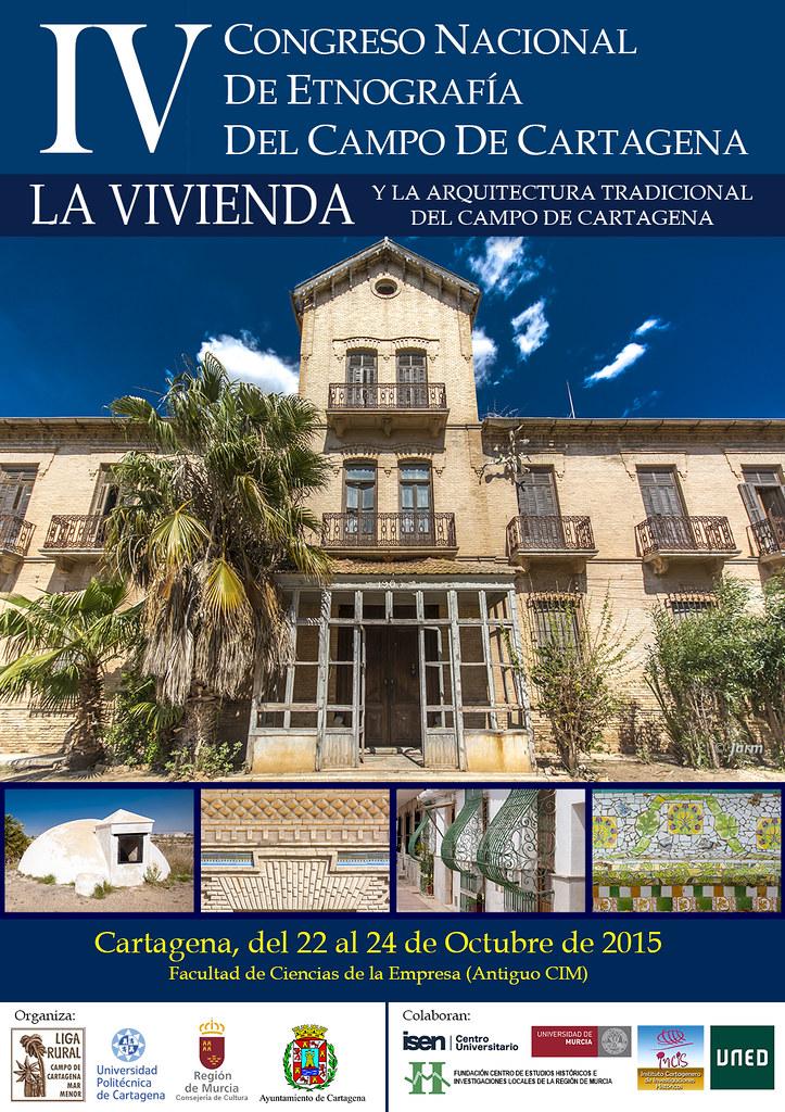 El Gran Foro de Cartagena - Portal 18574597688_96cfda5374_b