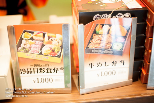 201506GO TO JAPAN DAY 3 0607-39
