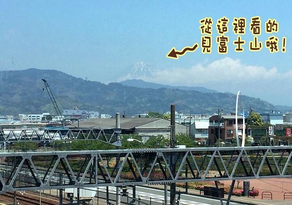 小丸子展日本旅行04