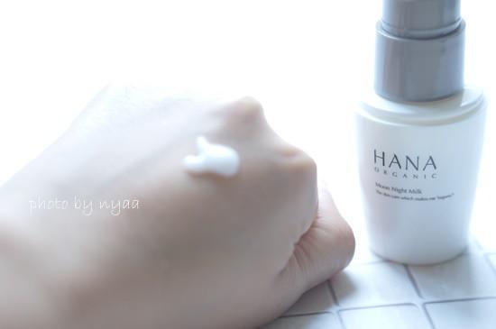hana-moon12