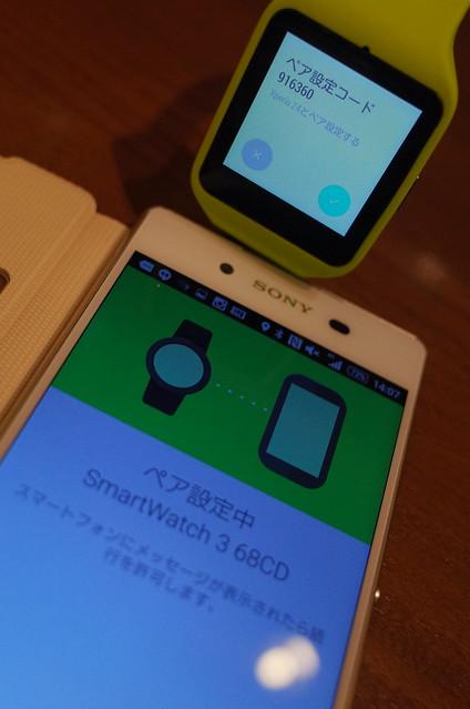 SmartWatch3 SWR50 08