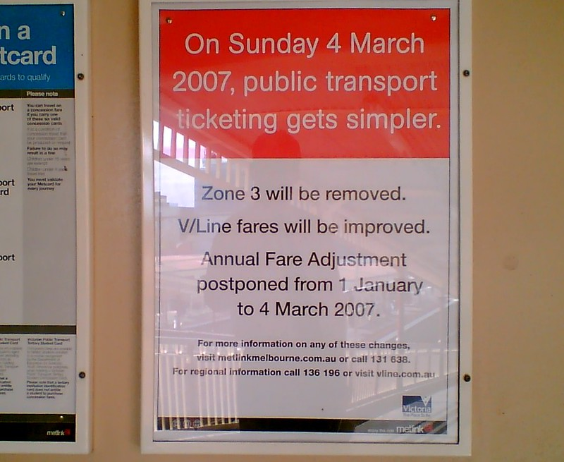 Removal of zone 3 poster, February 2007