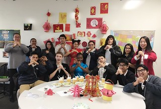 Jan 16 - Feb 03 '17 E3 Civic High School Celebrates the Year of Rooster