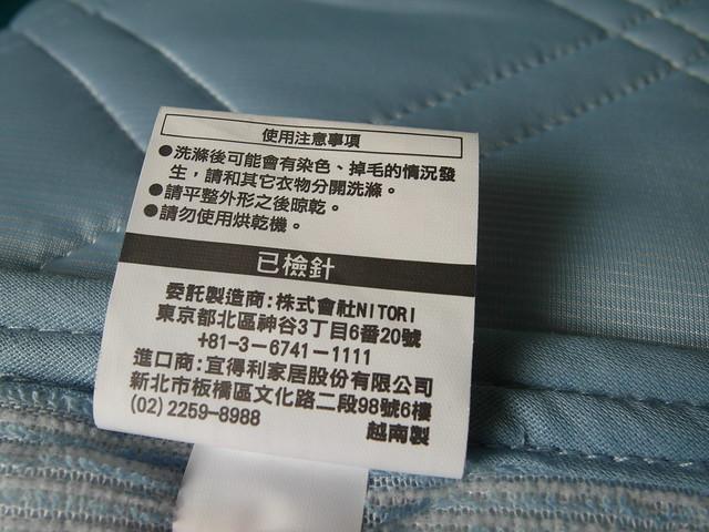 保潔墊洗標@N Cool接觸涼感系列寢具