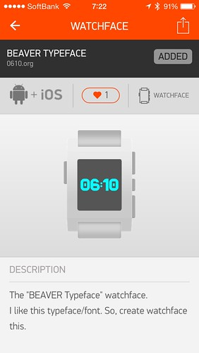 Pebble Time app in Appstore