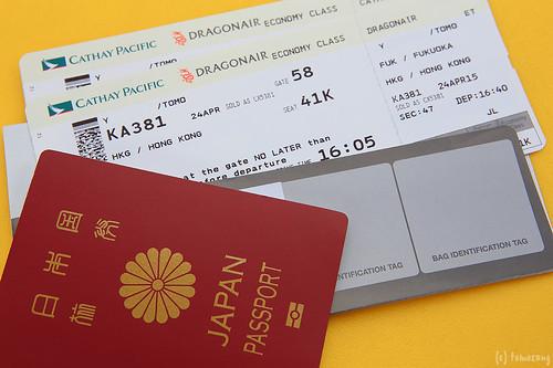 [Italy 2015] Tickets
