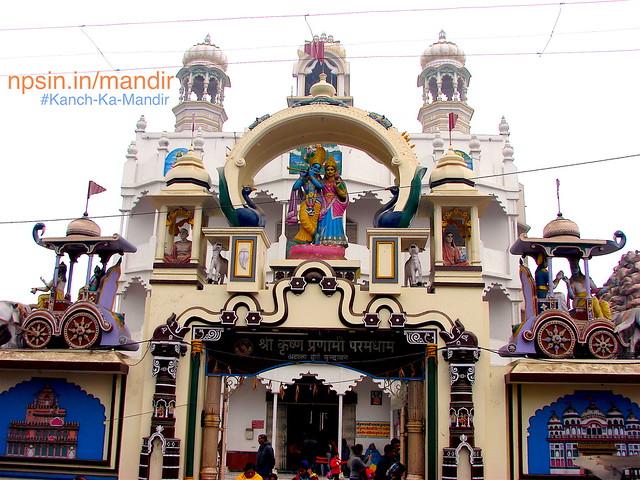 Shri Krishna Pranami Paramdham