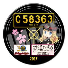WEB予約特典☆オリジナル缶バッジプレゼント
