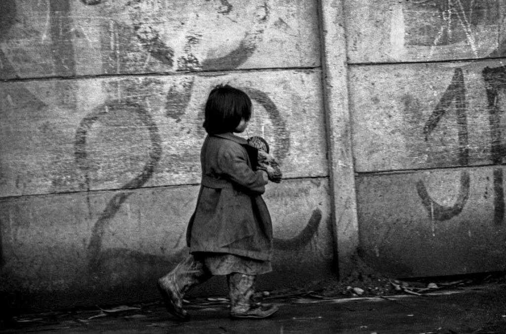 Pena, Santiago, Chile, 1962 | by Marcelo  Montecino
