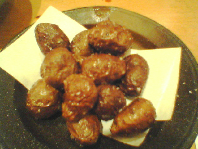 Pan Fried Yam Cake Recipe