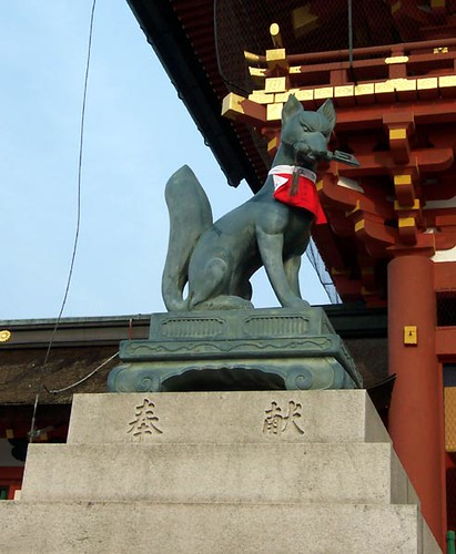 Fushimi Inari Kitsune Statue Inari Shrines In Japan