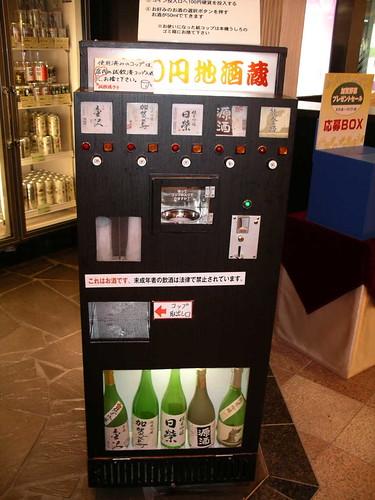 sake machine