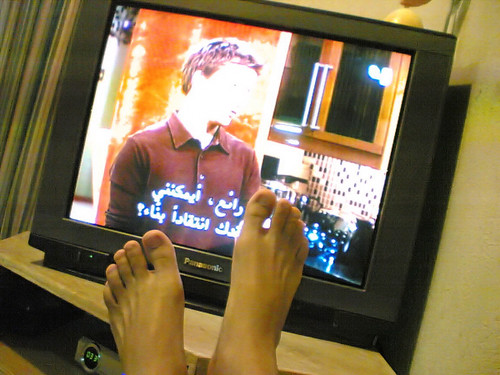 Two feet watching TV! | I think the title is funny LOL... I … | Flickr