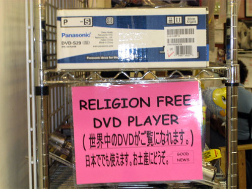Religion-free DVD player | by gods4suckers