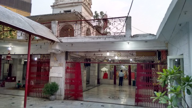 First front view of temple