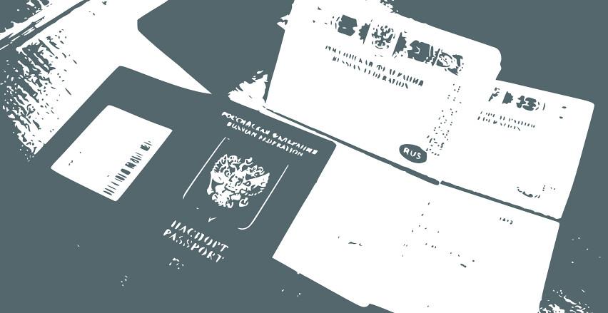 Паспортные данные обработает Linux