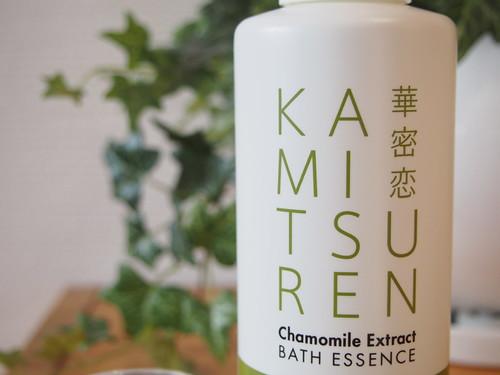 華密恋(カミツレン)の入浴剤 口コミ