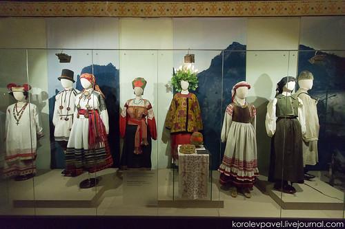Crimea-1413