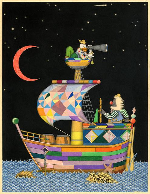 David Jien, Ahoy Boys, 2015