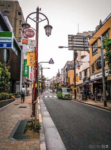 Street of Iidabashi | by bignihon
