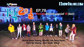 1 Night 2 Days S3 Ep.78