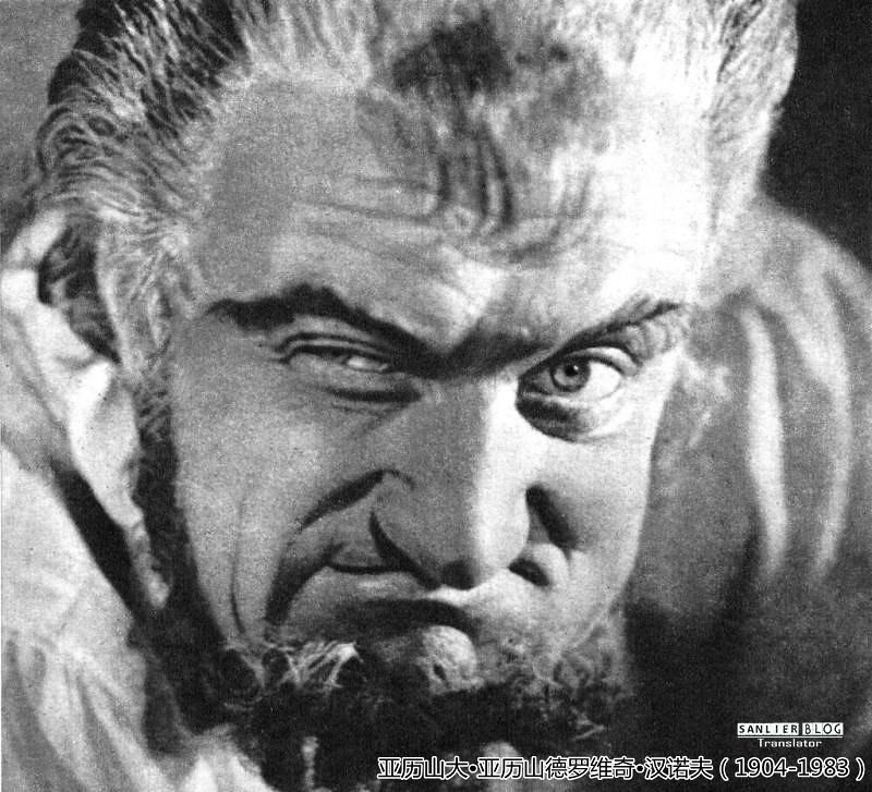 苏联戏剧演员16