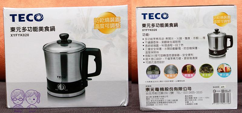 16 TECO東元304不鏽鋼快煮美食鍋