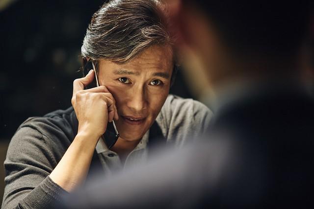 Master Korean Movie Still 4