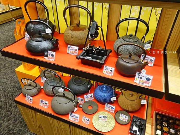 36 九州 福岡天神免稅店 九州旅遊 九州購物 九州免稅購物