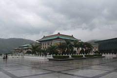Visit National Palace Museum - Things to do in Taipei