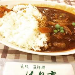 hayashi rice #lunch #harijyucurryshop #osaka #japan #ハヤシライス #はり重カレーショップ #大阪