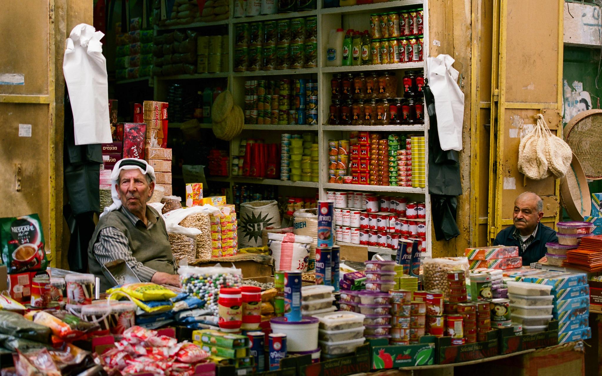 Hebron Market Grocers (Film)