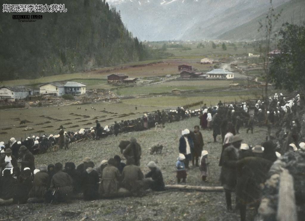 1929年斯瓦涅季33